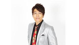 古坂大魔王も驚愕の新たな異能誕生か!? 「異能vation2020」オンライン発表会本日開催!