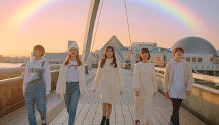 男女5人組アカペラグループ『ハイスクール・バンバン』が「名古屋港 illumination 2020 ~Over the Rainbow~」イメージソングを歌唱「虹」がテーマの「JOY」のMV本日公開