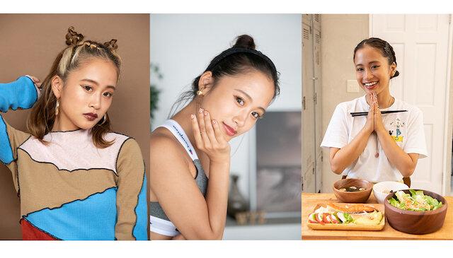 田辺莉咲子、初の著書『RISAKO's RULE』の発売決定!「私の22年間を出し惜しみなく全て載せさせて頂いています」