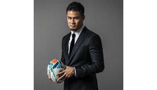 ラグビー日本代表 田村優 初めてのオンラインファンミーティング開催を発表! 「皆さんとお会いできるのを楽しみにしています!」