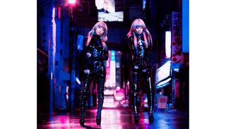 フィメール・ラップ・デュオ『FEMM』、「You Got It」が米ゴールドディスク認定の話題のR&Bシンガー『Vedo』と書き上げた超メロウなウィンターソング『Tic Toc』のリリースを発表