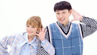 宇野実彩子(AAA)がアンジャッシュ・児嶋とコラボダンス公開!