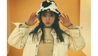 Popteen専属モデル古田愛理 2月号の表紙登場でファン歓喜!!!
