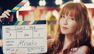 宇野実彩子(AAA) 、1st minALリード曲「Sweet Hug」楽曲配信スタート!同時にミュージックビデオも公開!