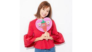鈴木亜美がYouTubeチャンネル「あみーゴTV 」を開設、激辛がメインテーマ