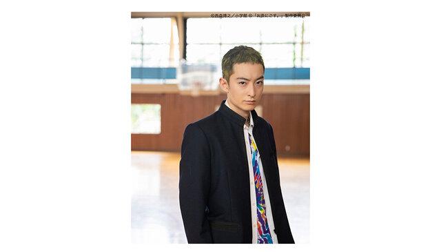濱正悟が不良に!?テレビ東京「お茶にごす。」初の不良高校生役で新たな顔をのぞかせる!