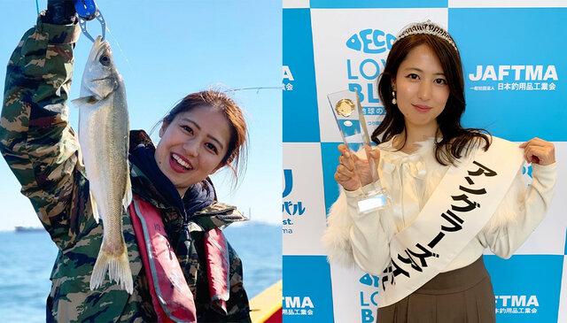 池山智瑛「第12代アングラーズアイドル」に選出!釣り業界の新たなイメージガールへ