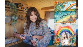 シンガーソングライターのMiyuu(ミユウ)、7ヶ月に渡るオンラインライブ完走!約1年振りとなる3/24(水)発売セカンドフルアルバムの詳細発表!