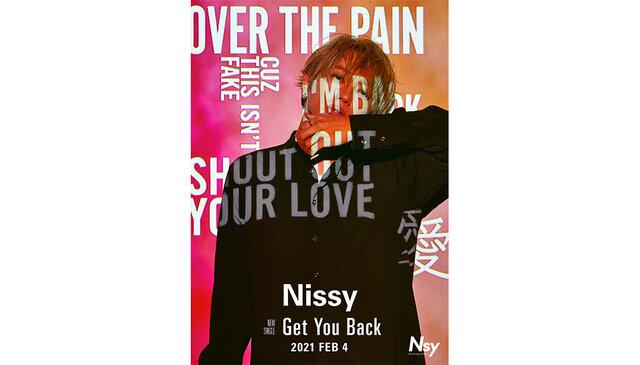 Nissy金髪姿に!!壮大なトレーラー映像で新曲リリースを解禁!