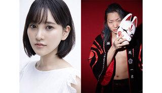 元HKT48・兒玉遥、DJ社長とのインスタライブで初めて秋元康への想いを激白!