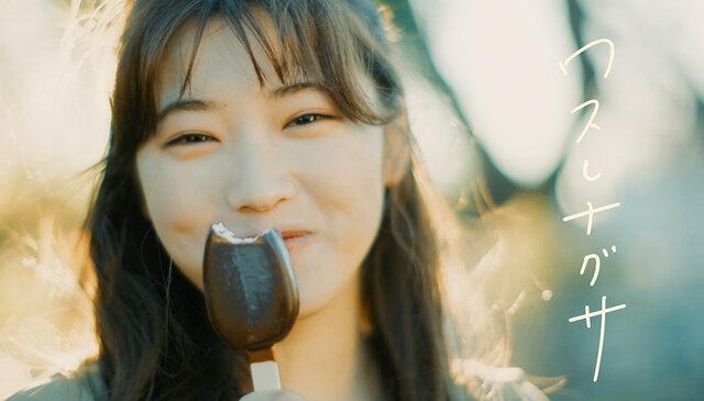 """Popteen専属モデルの古田愛理""""マルシィ""""のMVに出演し「愛おしくて、切なくて、でもやっぱり可愛い!!!」と話題に"""