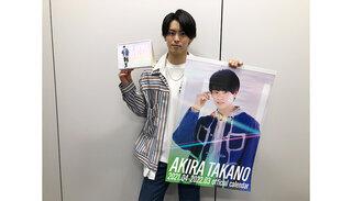 高野洸スクールカレンダー本日より発売開始!