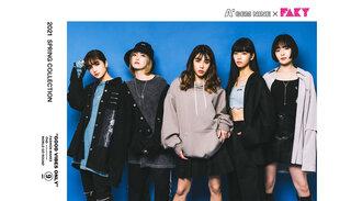 ガールズ・ユニオンFAKY×A'GEM/9、コラボレーションアイテム発売決定!ビジュアル解禁!