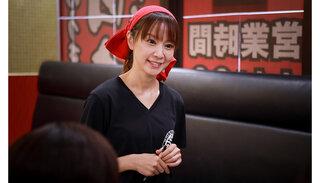 鈴木亜美が「ゲキカラドウ」に登場、激辛女王が激辛ドラマで激辛店の店員役に