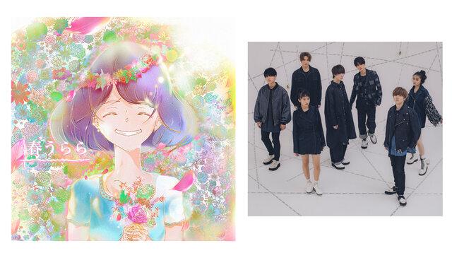 TVアニメ「フルーツバスケット」The FinalのエンディングテーマにGENICの「春うらら」ジャケット写真を公開!