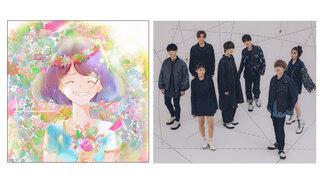 GENIC、TVアニメ「フルーツバスケット」The Finalのエンディングテーマ「春うらら」が本日より配信スタート!