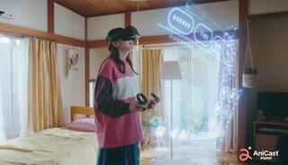 VR空間で誰でも1人で短尺アニメ制作を実現 アニメ制作ツール「AniCast Maker」を4月16日(金)に発売 ~前島亜美出演PV&商品紹介動画を本日解禁~