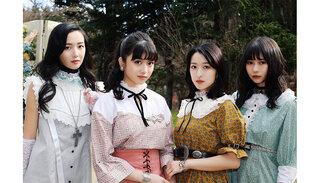 東京女子流 4月14日(水)『Hello, Goodbye Remix』、2本連続リリックビデオ公開決定!