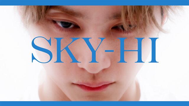 「光のSKY-HI」「孤高のSKY-HI」「闇のSKY-HI」が交差する、自身の人生を描き上げた新曲『To The First』のMusic Video公開!