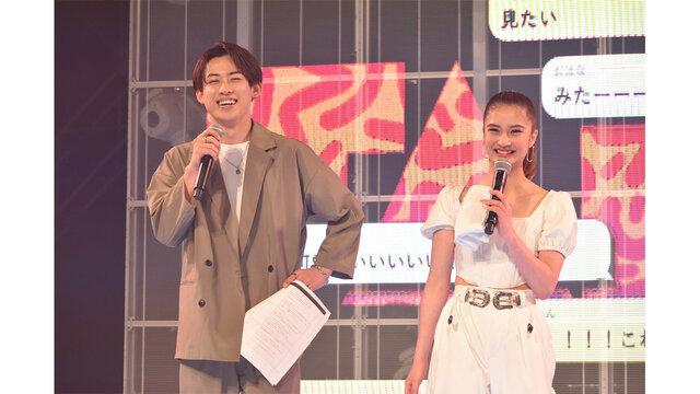 """「恋オオカミ」で人気、""""たきちょこ""""BFFコンビも登場! FAKY、オンラインイベントで新曲「HappyEverAfter」を世界初披露!"""