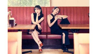 """大塚 愛×あっこゴリラ、愛の形を""""ハンバーグ""""で表現したコラボ曲「あいびき」MVと最新ビジュアル公開!"""