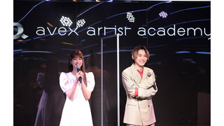SKY-HI、生見愛瑠がゲストで登場!「エイベックス・アーティストアカデミー」東京校の開校式が開催