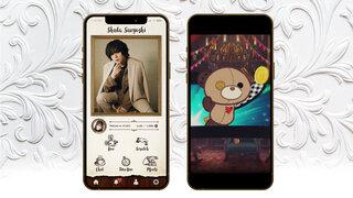 Shuta Sueyoshi【公式】ファンコミュニティライブ配信アプリ「SS App」本日スタート !