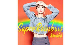 hiroko 再活動後初シングルリリース!