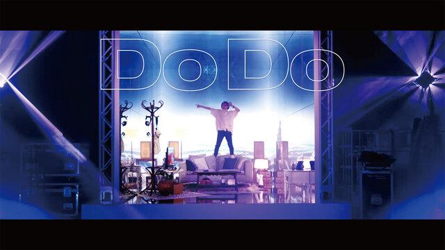 Nissy、新曲「Do Do」のMV公開!コロナ禍で打撃を受けているエンタメ業界への想いを込めた作品が完成!