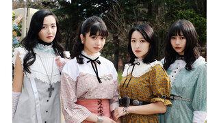 東京女子流『わたしたちのヒミツ』をテーマにした8月18日シングル『ストロベリーフロート』を発売決定