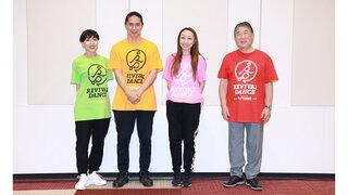 昭和の大ヒット歌謡曲に合わせて、楽しく踊って認知症に備えることができる シニア向け運動プログラム「リバイバルダンス」のワークショップを 市民公開講座でTRFのSAM、ETSU、CHIHARUが初披露!