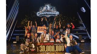 エイベックス所属「avex ROYALBRATS」が日本発プロダンスリーグ「D.LEAGUE」初代チャンピオンに決定