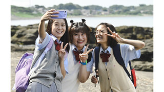 太田奈緒、隅田杏花がドラマ「漂着者」に出演決定 「ドキドキ、ハラハラする展開を楽しんで」