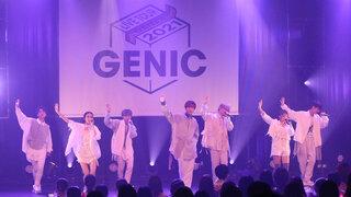 1年遅れの1stツアー!GENIC、念願の全国ツアー開幕!