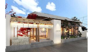 「ケアリングフード」の第一人者であり、東京・元麻布のレストラン「EPICURE」オーナーシェフ藤春幸治 監修 食の多様性に対応した古民家カフェ「&EPICURE」が鎌倉・長谷にグランドオープン