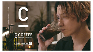 SKY-HI 自身が出演する「C COFFEE」の新CMの為に、書き下ろした新曲「me time」が7月15日に配信決定!! そして、この楽曲を収録するEPが7月28日に発売決定!!