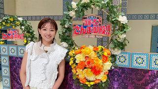 7月20日放送の日本テレビ系トークバラエティ番組『踊る!さんま御殿!!』に元AAAの伊藤千晃が出演!Zeppツアーも開催中!