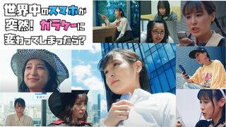 女子高生から干物女まで!女優「中﨑絵梨奈」が1人10役に挑戦!