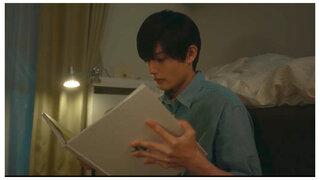ジュノンボーイ出身俳優 坪根悠仁がミュージックビデオに初出演! エリアンナの新曲「You and I」で繊細な表情を見せる