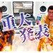 古坂大魔王・ピコ太郎Anniversary Yearに一大プロジェクト『Love Smile Project 1030 』を始動! 古坂大魔王・ピコ太郎による合同単独ライブ開催決定!