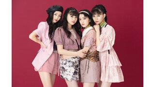 東京女子流 8月18日にリリースする『ストロベリーフロート』のMVプレミア公開が決定!そして本日ティザー映像も到着!