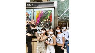 """話題の""""ワイスピ""""最新作に出演の邦人女優アンナ・サワイは元J-POPアーティスト!? 新メンバーが加わり精力的に活動を続ける""""FAKY""""の現メンバーが映画館にて鑑賞!"""