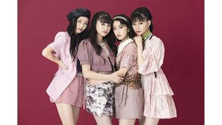 東京女子流 夏シングル『ストロベリーフロート』をいよいよ本日リリース! 「わたしたちのヒミツ」をテーマに描かれた、2曲とは?