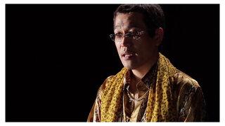 「PPAP」の世界的大ヒットの全貌が明らかに!ピコ太郎 10周年を記念したスペシャル映像をYouTubeで公開
