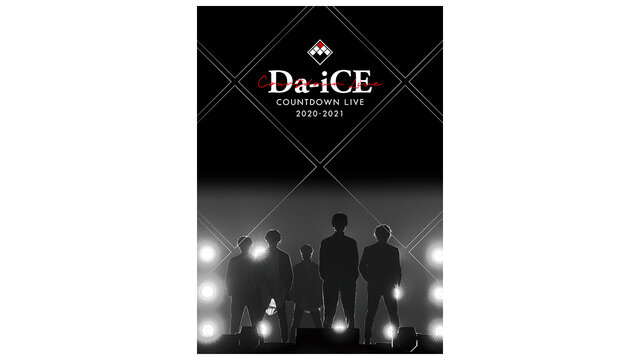 Da-iCE 「Da-iCE COUNTDOWN LIVE 2020-2021」アートワークが公開!