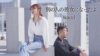 後藤真希、川畑要との歌ったみたコラボ動画に感涙の声!「聴き惚れる」「表現力がすごい」