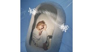 Shuta Sueyoshi 、ヒットチューン「HACK」以来の新曲をリリース!!自身初の作曲作品!!