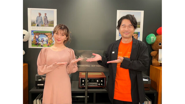 "AAA宇野実彩子、DREAMS COME TRUEの2人から""宇野ちゃん""呼びに感激!!!"