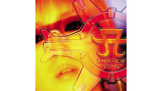 『Cyber TRANCE presents ayu trance』の発売から20年。未発表ヴァージョン含む、全48曲を収録したコンプリート・エディション、配信リリース決定!!