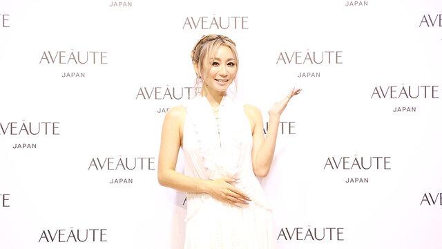 倖田來未が美のミューズに!? 新スキンケアブランド「AVEAUTE(アビュート)」発売記念イベントに登壇